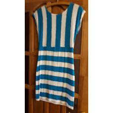Платье летнее в полоску 42р
